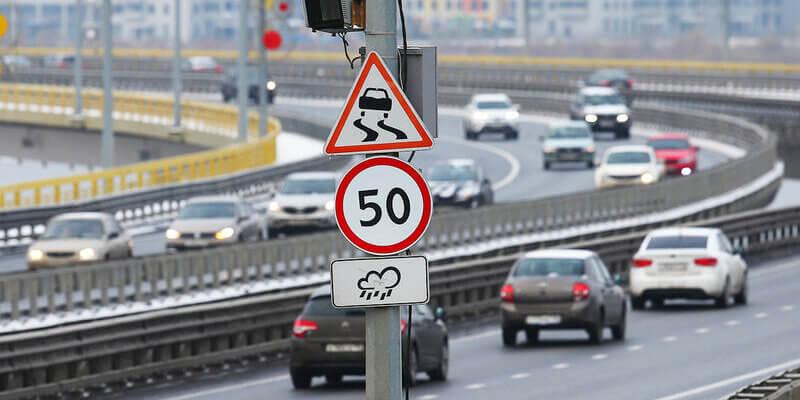 МВД поддержало снижение допустимого порога превышения скорости